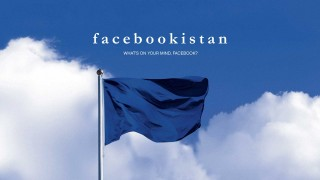Facebookistan - Documentaire