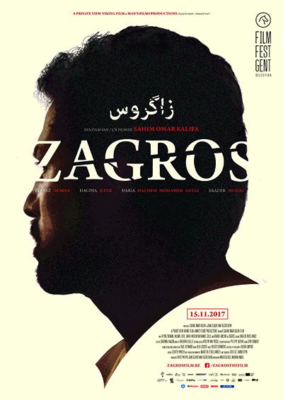 Zagros film affiche